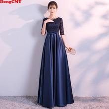 DongCMY Новинка Длинные вечерние платья элегантные кружевные атласные темно-синие женские вечерние платья