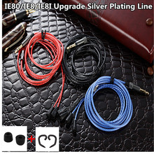 Xingshenglong headphones upgrade line IE8IE 80IE8I general Guhe silver plating replacement maintenance wire