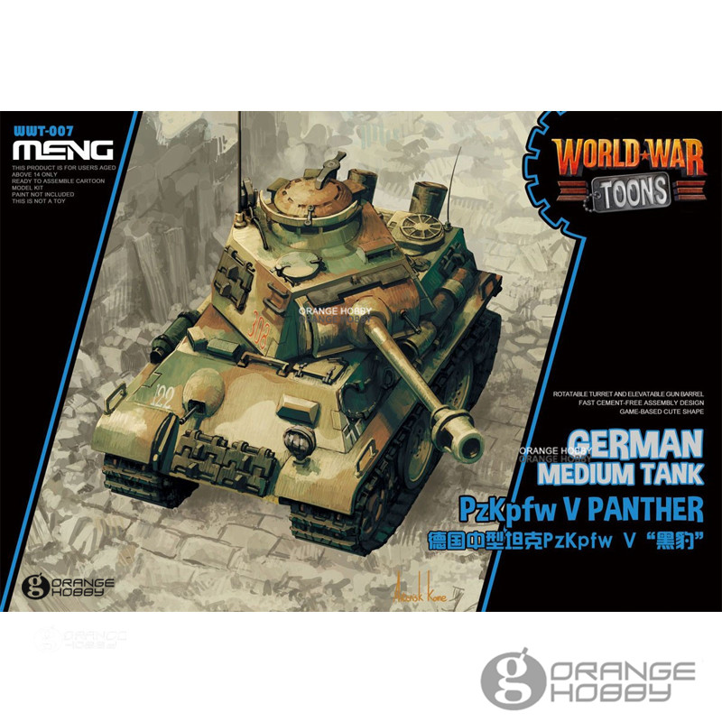 OHS Meng WWT007 Q Versin German PzKpfw V Panther Medium Tank Assembly Model Building Kits