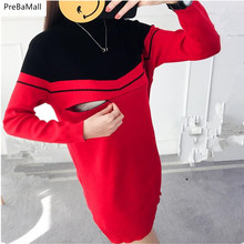 Buy Pregnant Breastfeeding Dresses Winter Long Sleeve Clothes  for Womens Maternity Sweaters Knit Nursing Sweaters Dresses C0107 directly from merchant!