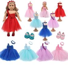 LUCKDOLL5 Color Wedding Dress Fit 18 Inch American 43cm Baby Doll Clothes Accessories,Girls Toys,Generation,Birthday Gift(China)
