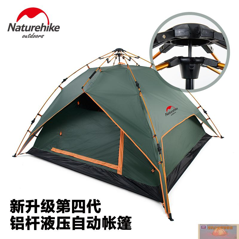 NH outdoor 3-4 persons automatic tent large space aluminum rod hydraulic quick opening rainproof tent family camping equipment