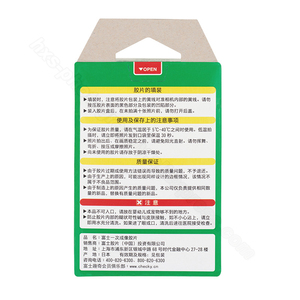 Image 4 - Fujifilm Instax Mini Instant White Film + Free Album For Instax Mini 11 9 8 7s 70 90 25 Camera Printer Liplay SP 2 Polariod 300