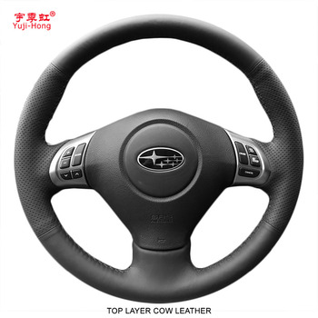 Car Steering Covers Case for Subaru Forester 2008-2012 Genuine Leather Hand-stitched Top Layer Cow Leather Cover