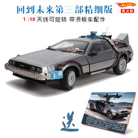 1:18 Diecast Alloy Model Car Toys DMC 12 delorean back to the future 3 Time Machine Alloy Toy Car For Kid Gift Collection Model