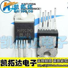 Si  Tai&SH    MIP2G7MY=MIP2G7MD  integrated circuit