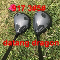 OEM quality datang dragon golf driver 917 woods F2 3#5# fairway woods with TourAD TP6 stiff graphite shaft 2pcs golf clubs