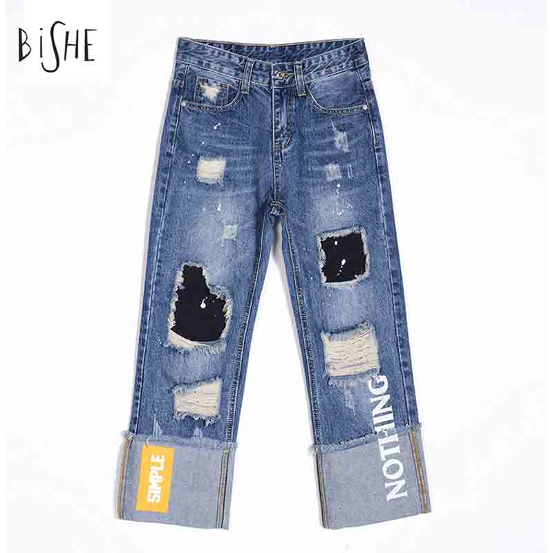Online Get Cheap Dark Ripped Jeans -Aliexpress.com | Alibaba Group