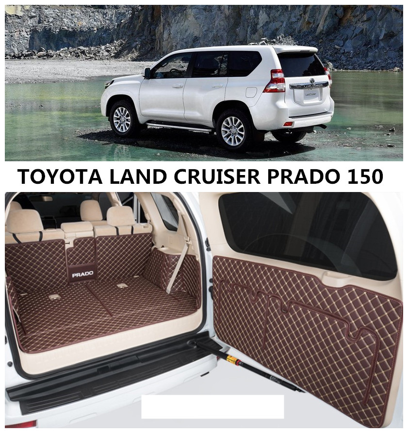 For TOYOTA LAND CRUISER PRADO 150 2010-2019 Cargo Liner Trunk Mats Surrounded by all Carpets High Quality Embroidery Leather Mat