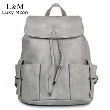 Корейские женские рюкзак высокое качество искусственная кожа рюкзак для девочек-подростков Повседневная Drawstring Твердые школьные рюкзаки Mochila XA798H