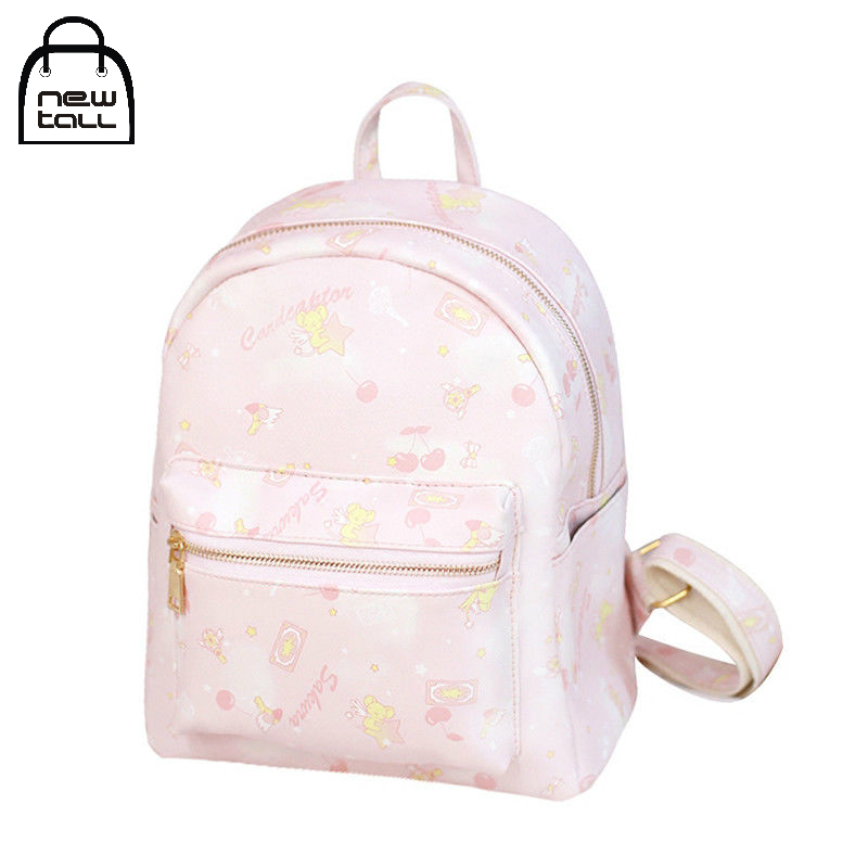Newtall Fashion Anime Card Captor Sakura The Clow Kero Backpack Girls Shoulder Bag Women Pink Cute Travelling Bag Cascul New japanese comic card captor sakura wings schoold backpack magical card girl sakura cosplay backpack sakura wings bag