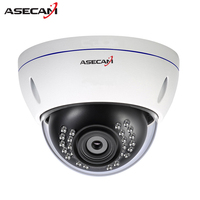 Super 4MP H 265 HD IP Camera Onvif Indoor White Metal Dome Waterproof CCTV PoE Network