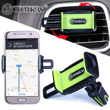 Universal Car Phone Holder For iPhone 7 5 5S 6 6S Samsung Galaxy GPS Car Air Vent Mobile Phone Mount Holder Accessories Holder