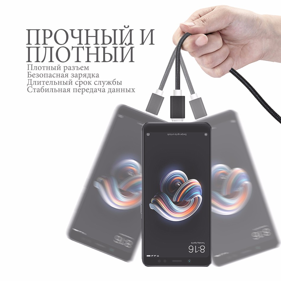 ROCK-Micro-Usb-Cable-5V2A-Fast-Charging-Mobile-Phone-USB-Charger-Cord-for-SamSung-Xiaomi-Huawei