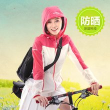 The new couple skin clothing female sunscreen breathable ultra-thin Jacket Mens outdoor Riding Coat of spring and autumn sun