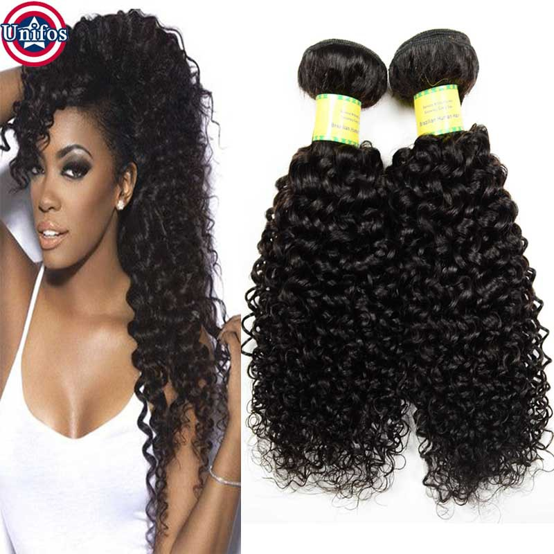 Cheap Brazilian Curly Virgin Hair Bundle Real Human Hair Extension