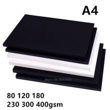 Nouveau papier Kraft A4 noir blanc de haute qualité 80-400g/m2, carton épais pour la fabrication de cartes artisanales, bricolage