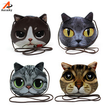 3D cute Kitty Plush Coin Purses For Childern Cat Dogs animals pattern kids wallet Ladies mini