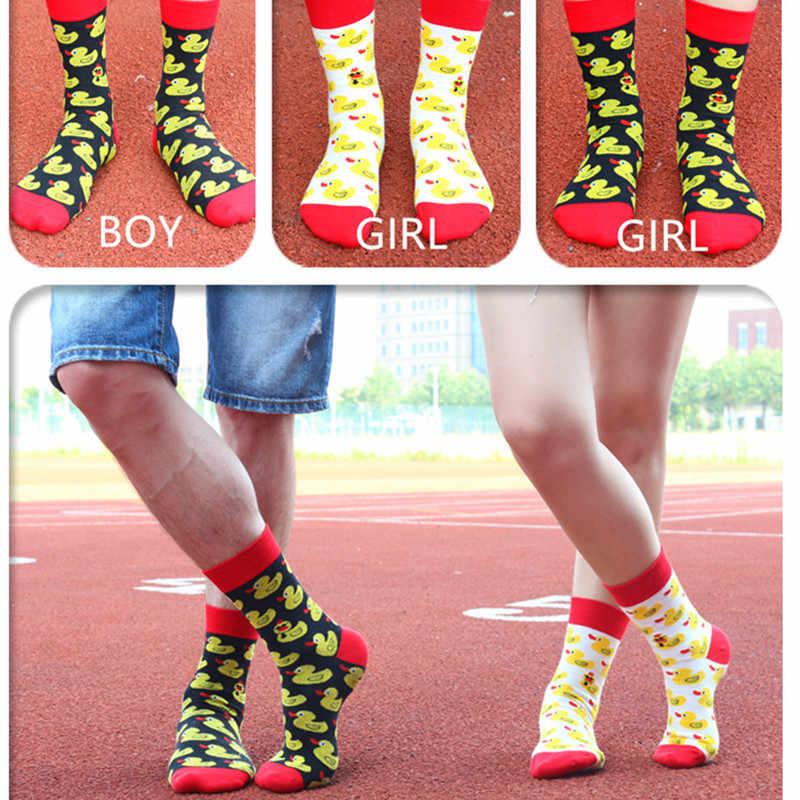 Для Мужчин Мультфильм хип хоп Прохладный желтый носки с изображением уток хлопок скейтборд носок книги по искусству забавные носки Личность прилив pet elf