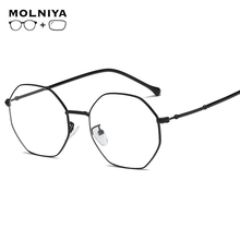 New Polygon Prescription Glasses Frame Men Women Vintage Eyeglasses Myopia Optical Spectacles Retro Eyewear