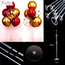 FENGRISE Balloon Stick Holder Column Stand Clear Plastic Chain Link Clip Baloon Accessories Birthday Wedding Decor