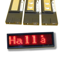 Leadleds Rechargeable Red LED Programmable Badge With USB Programming Window 8 Compatible