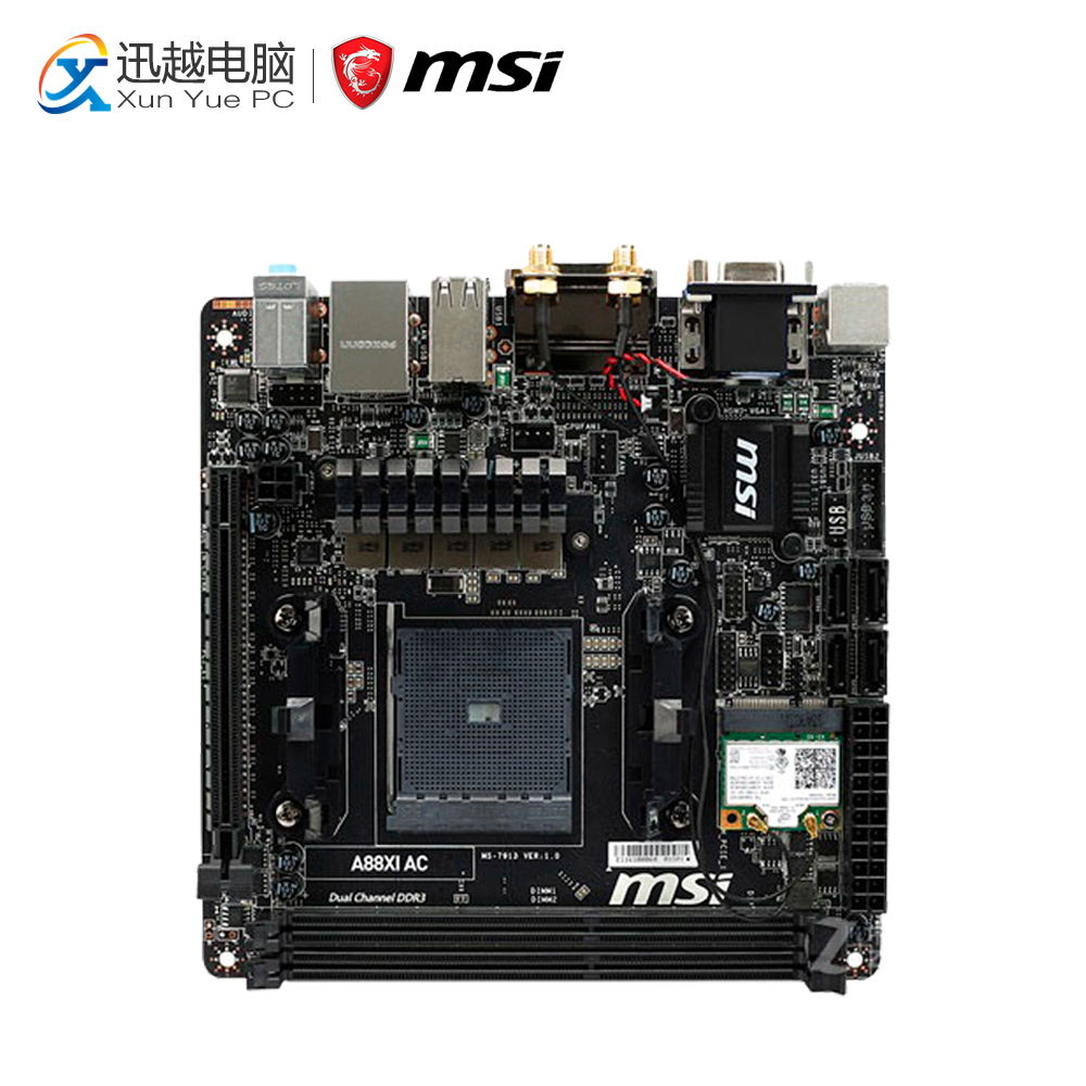 MSI A55-G45 AMD A75 VGA Driver for Windows