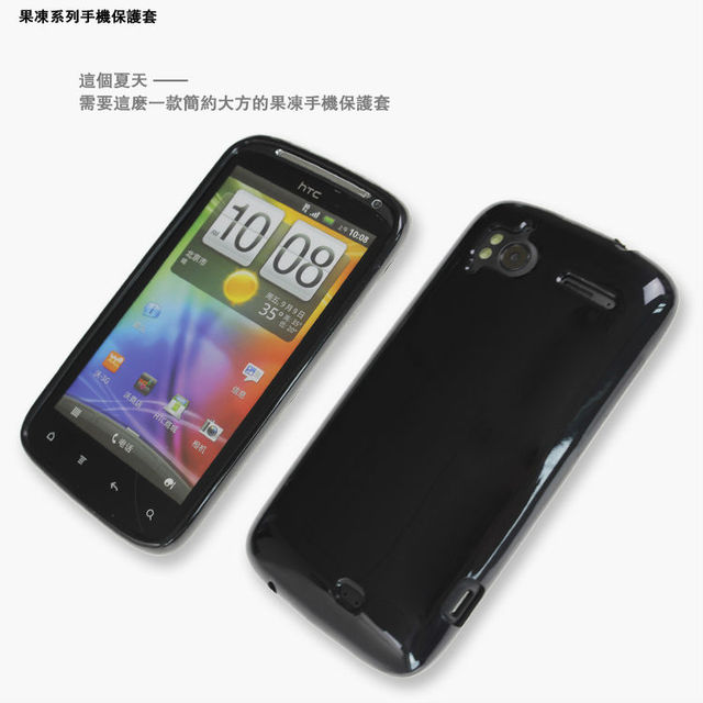 mobile phone  TPU  cell phone case  for HTC  sensation G14, free shipping for motorola xt390 HOT sale