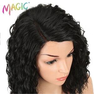 Image 4 - קסם שיער האפרו קינקי מתולתל פאות לנשים שחורות חום עמיד תחרה קדמי פאות Ombre חום 5 צבע בטמפרטורה גבוהה שיער