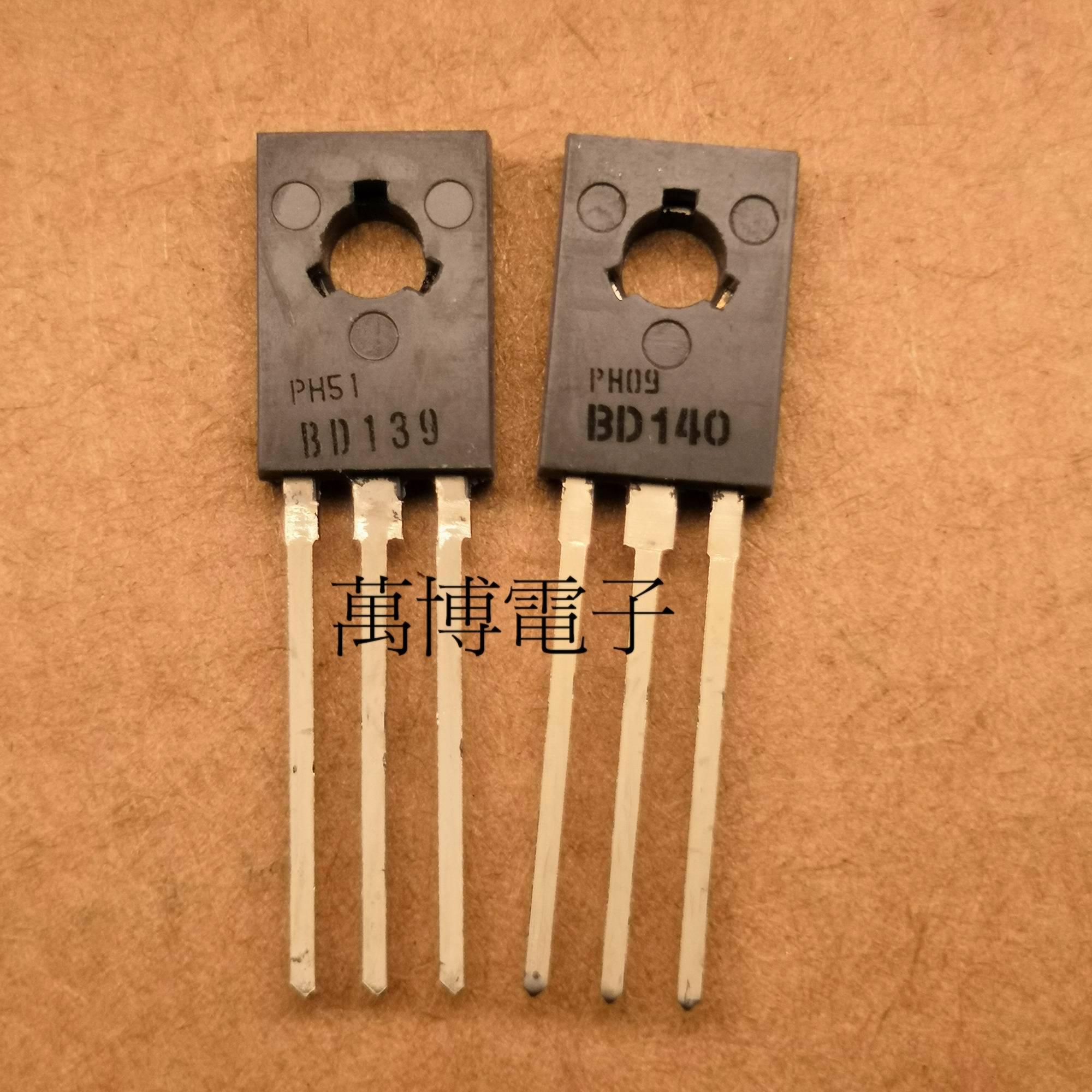 30pair/10pair Netherlands Original Old BD139 BD140 TO-126 Audio Power Amplifier Pair Transistor Free Shipping