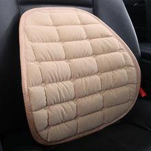 Зимнее автомобильное кресло поясничная поддержка сетчатая вентиляция