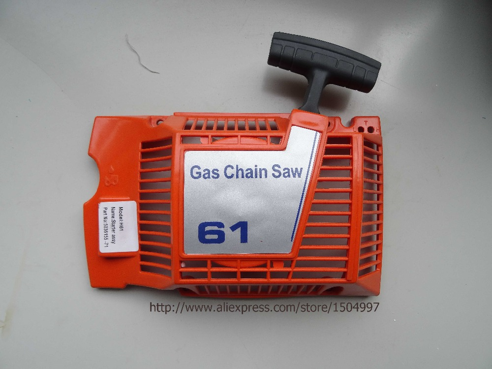 Chainsaw spare parts starter assembly for model H61/268/272