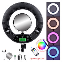 Yidoblo Black FC 480 RGB LED Ring Light LED Video Light Makeup Light Photography Light Film Studio Light Ring Lamp 2M Stand Bag
