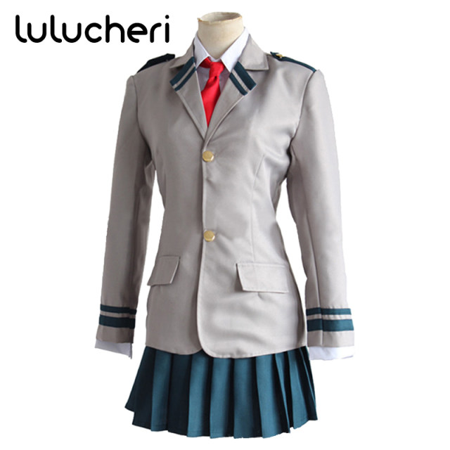 My uniform online
