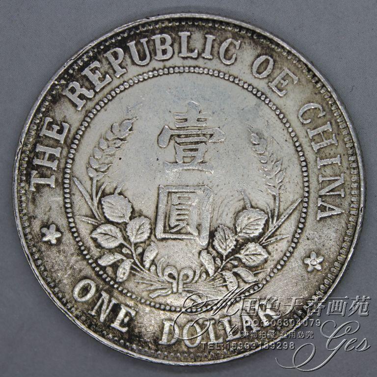 юань бумажные деньги бесплатная доставка