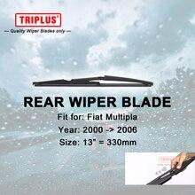 Rear Wiper Blade for Fiat Multipla (2000-2006) 1pc 13″ 330mm,Car Rear Windscreen Wipers,for Back Window Windshield Wiper Blades