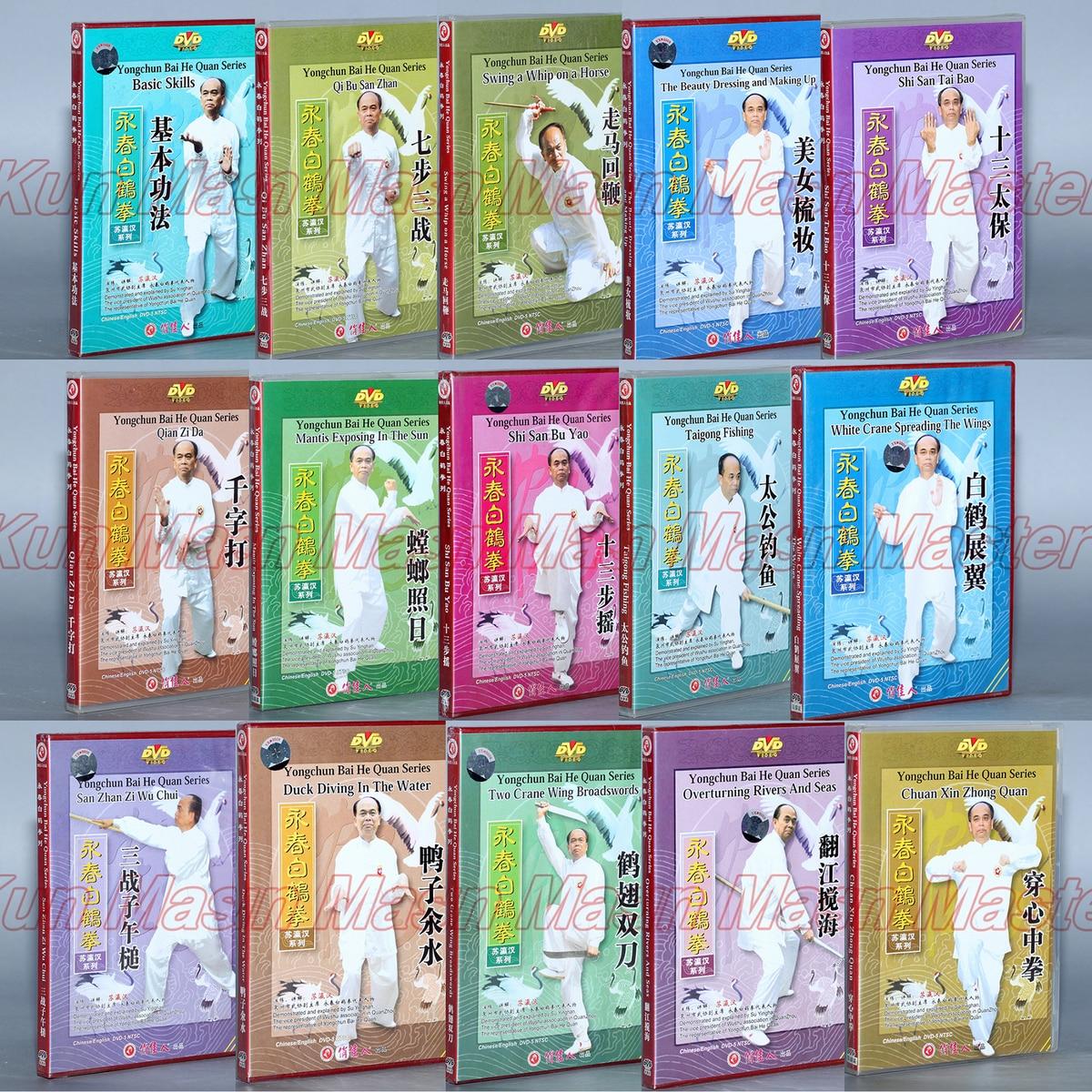 Un ensemble Yong Chun Quan Bai he quan série vidéo chinois Kung Fu disque Wing Chun enseignement DVD anglais sous-titres 15 DVD