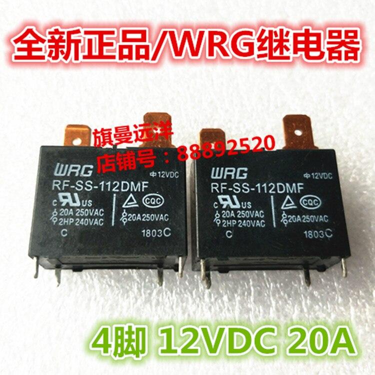 50pcs 24V 4pins SRD-S-124DM 10A 250VAC  SANYOU Relay