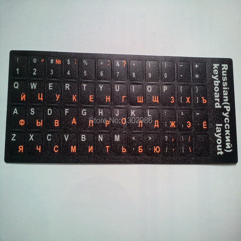 50pcs Russian Letters Alphabet Learning Keyboard Layout Sticker For Laptop/Desktop Computer Keyboard 10 inch Or Above Tablet PC