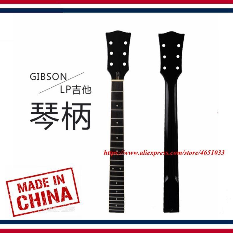Guitar accessories parts Electric Guitar Neck LP maple guitar neck rosewood fingerboard black oil handle