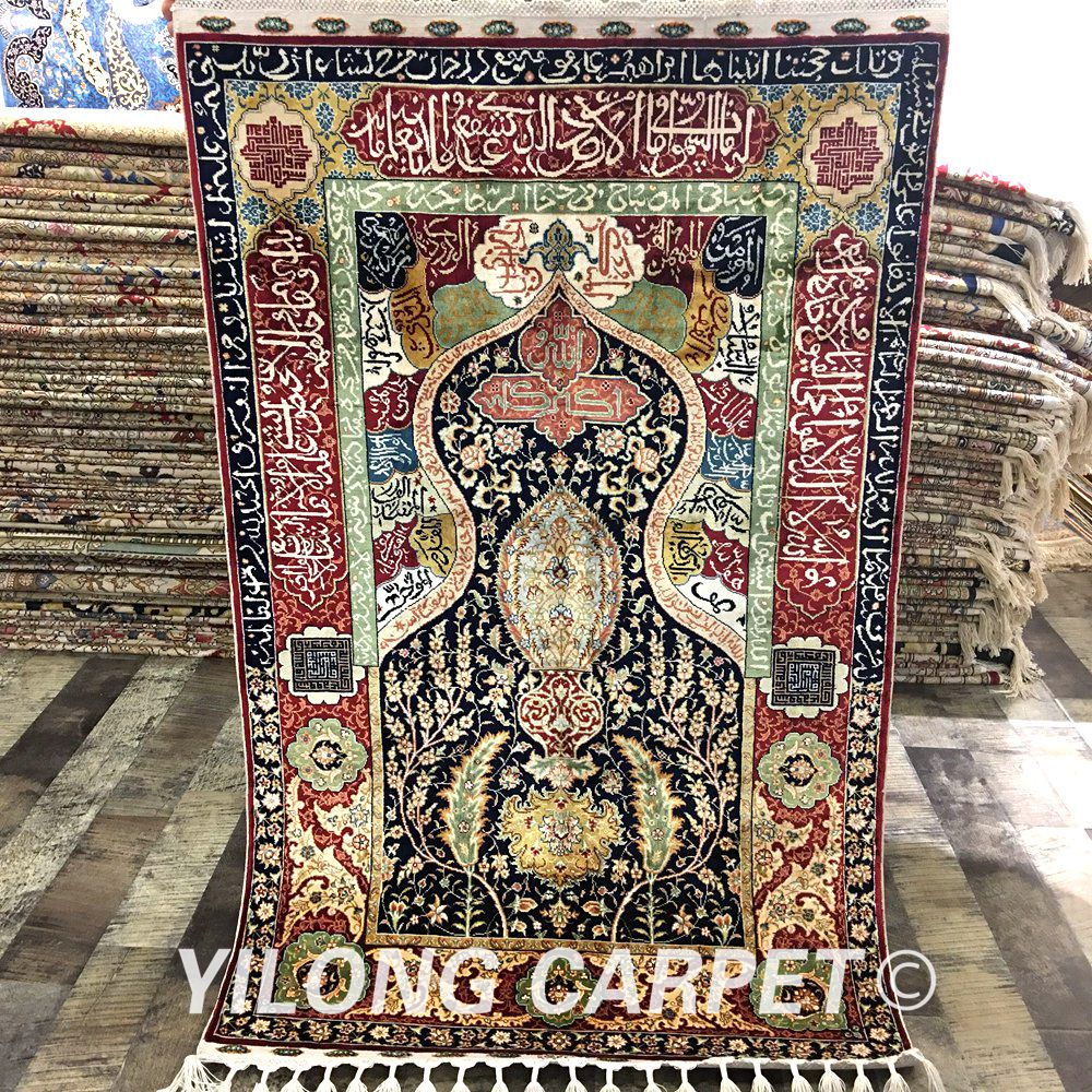Lovely Muslim Prayer Rug Polyester Portable Braided Mats Simply Print With Compass In Pouch Travel Home New Style Mat Blanket 100*60cm Exquisite Traditional Embroidery Art Jewelry & Watches