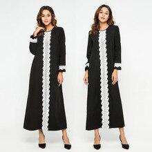 c1eb97d3e Las mujeres de costura de encaje moda temperamento Abaya islámica caftán  musulmán árabe viento nacional vestido turco largo musu.