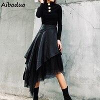 Sexy Casual Punk Style Streetwear Clothing Women High Waist Leather Mesh Stitching Irregular Midi Skirt Tulle Fashion 2019