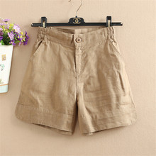 Short Casual Slim Short