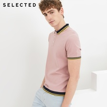 SELECTED Mens Summer Cotton Striped Turn down Collar Short sleeved Poloshirt S