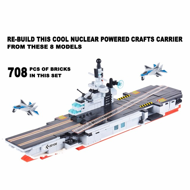 8 in 1 Nuclear Powered Aircraft Carrier 1