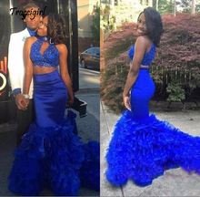Royal Blue Two Piece Prom Dresses 2018 African High Neck Tired Skirts Cascading Ruffles Beaded Evening Gown for Black Girl