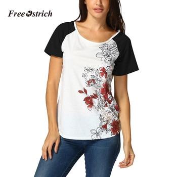 e0afcfb39067 Бесплатная Страусиная одежда для женщин цветочный принт топы с короткими ...