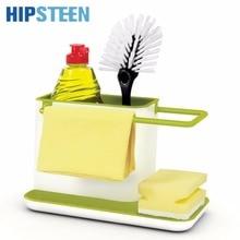 HIPSTEEN Multifunction Kitchen Sink Drains Rack Organizer Dish Soap Sponge Brush Holder