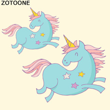 ZOTOONE Cute Unicorn Patches for Lovely Baby Kids Iron on Transfer DIY Decoration Applique Parches Parent-child Clothes C